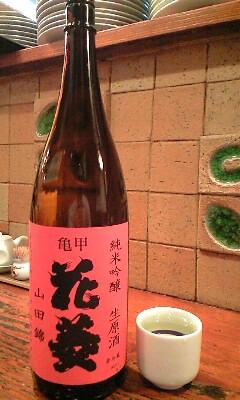 日本酒2杯目