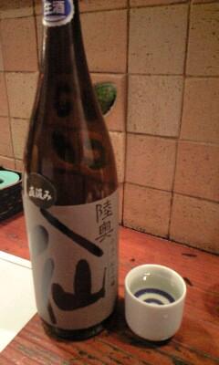 大雪の日に呑む東北酒