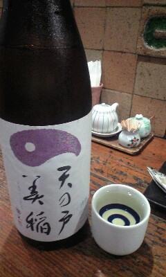 昨日の呑み-荻窪いちべえ(2012/09/11)